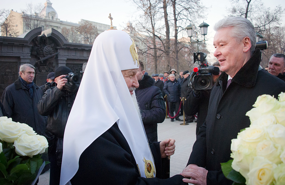 Патриарх Московский и всея Руси Кирилл, Мэр Москвы С.Собянин