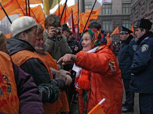 Сторонница Оранжевой революции