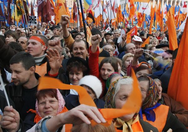 Сторонники Оранжевой революции