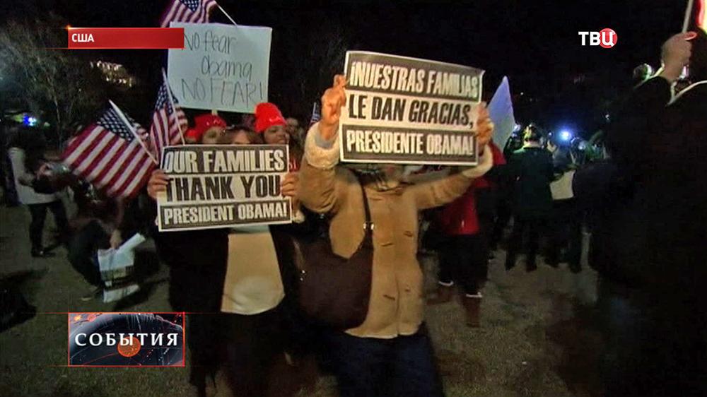 Митинг сторонников иммиграционной реформы в США