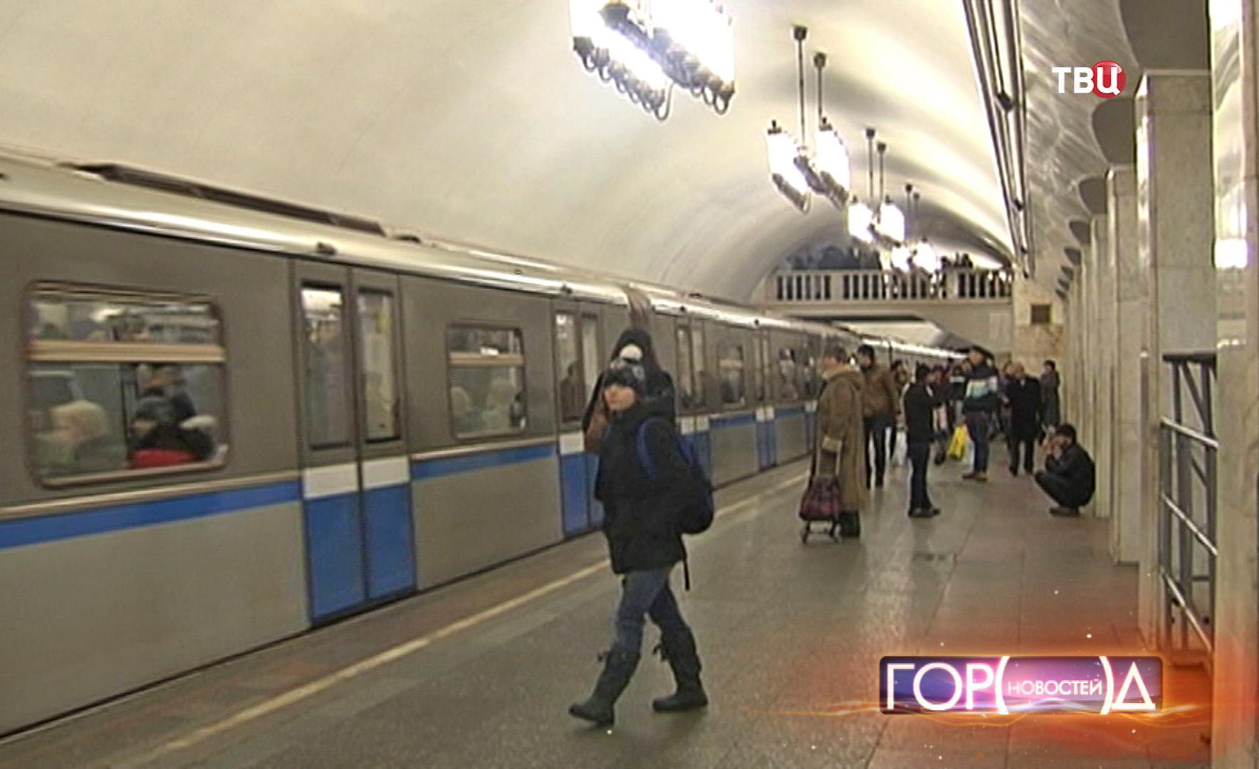 "Станция метро ""Курская"""