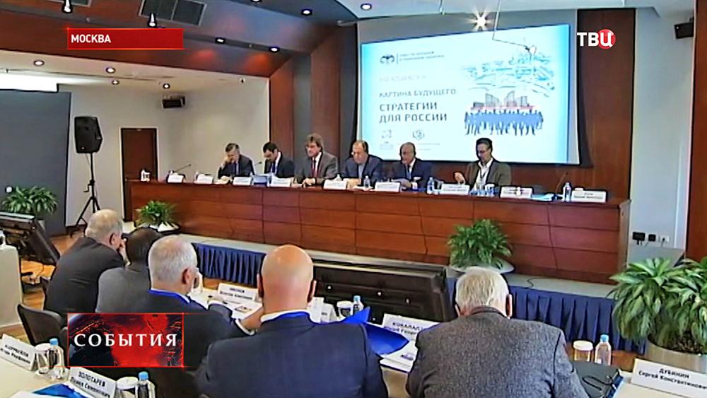 Заседание Совета по внешней и оборонной политике