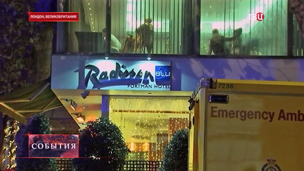На месте взрыва в отеле в Лондоне