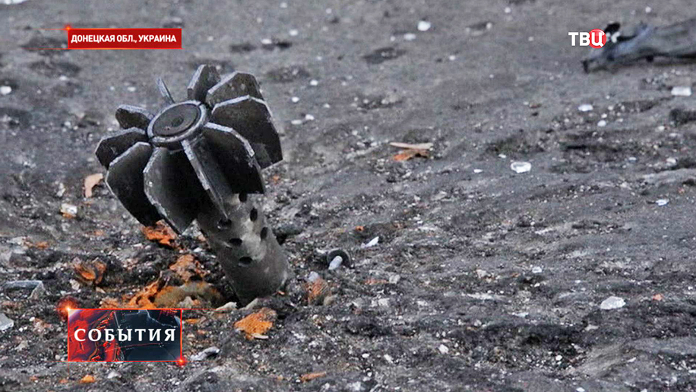 Хвостовик мины в Донецкой облости