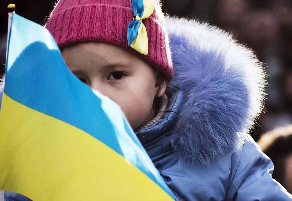 Празднование годовщины Евромайдана