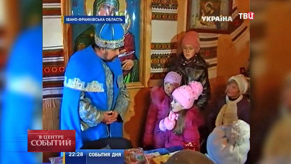Деда Мороза заменили на западноукраинского Святого Николая