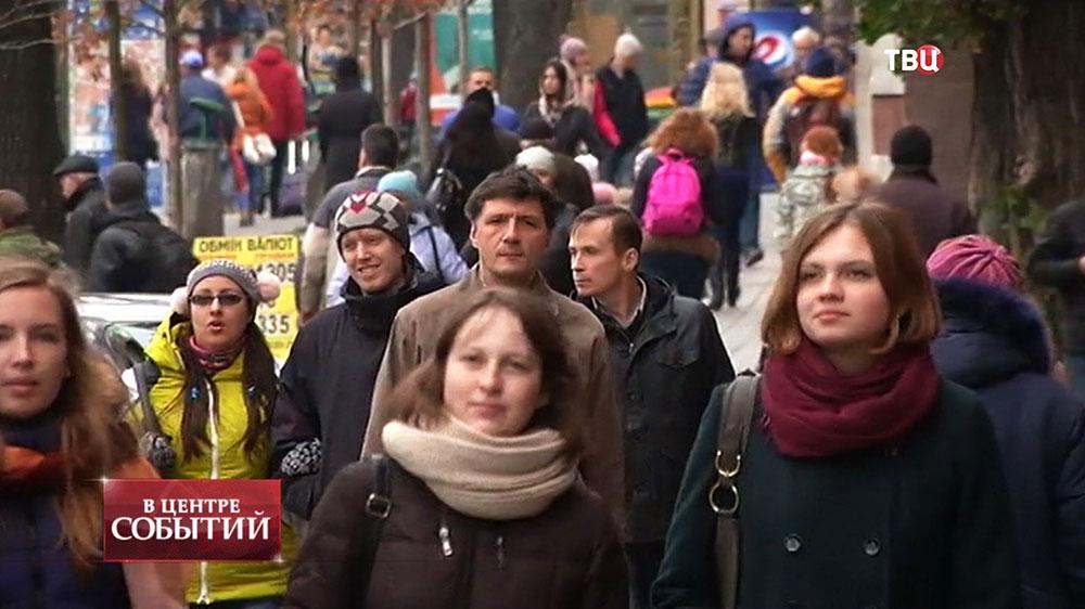 Жители Киева
