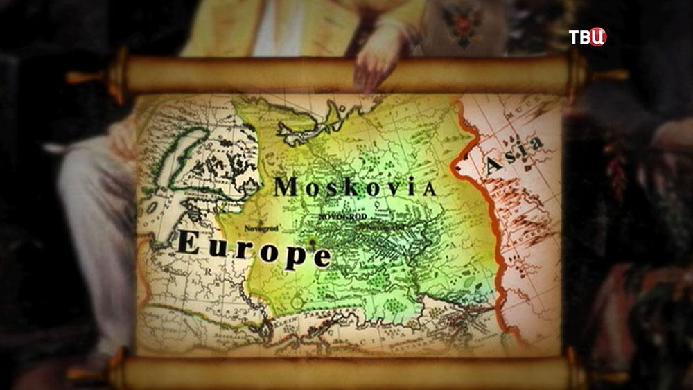 Макет исторической карты Европы и Азии