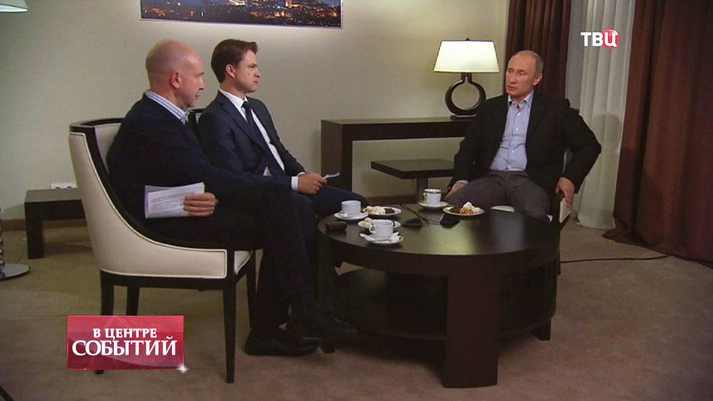 Президент России Владимир Путин даёт интервью