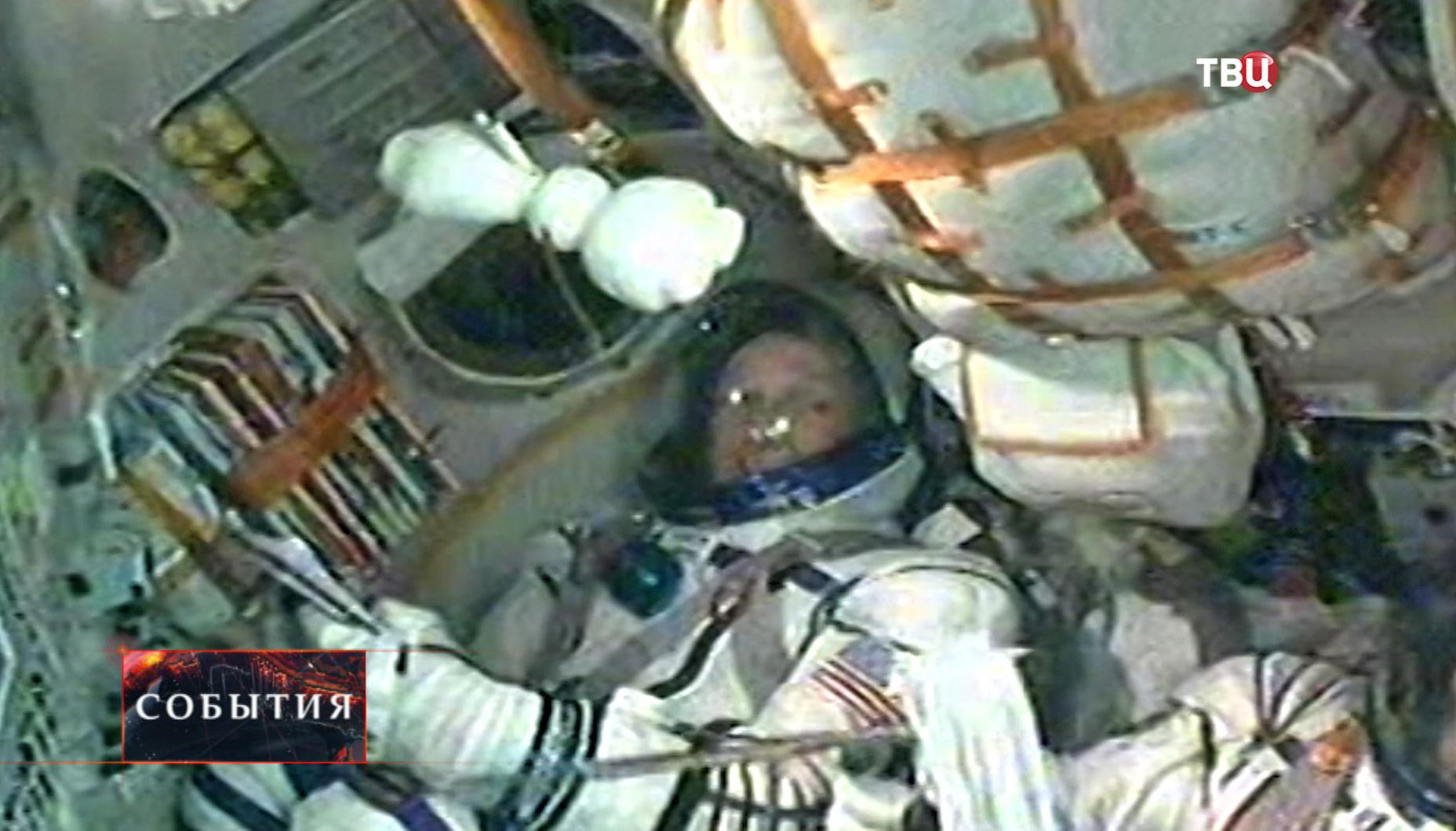 Экипаж МКС-42