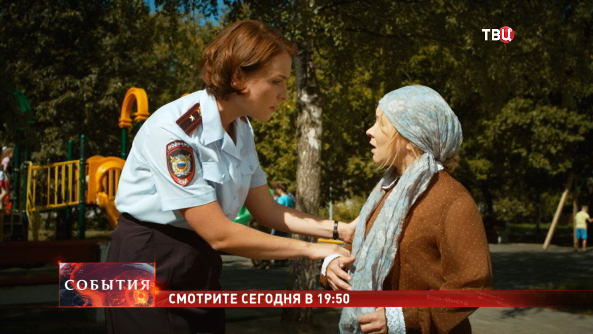 """Кадр из сериала """"Беспокойный участок-2"""""""