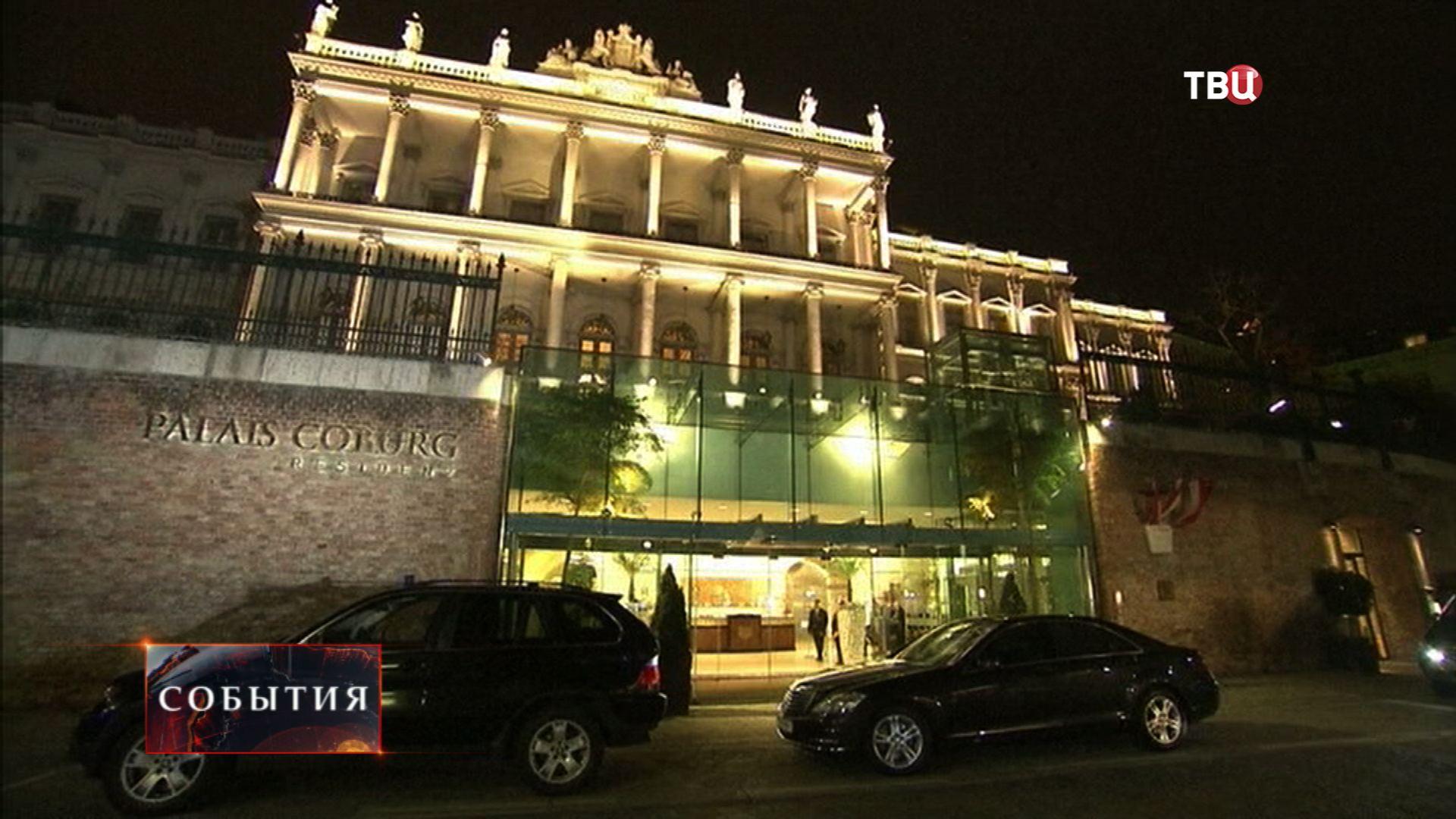 Здание Palais Coburg