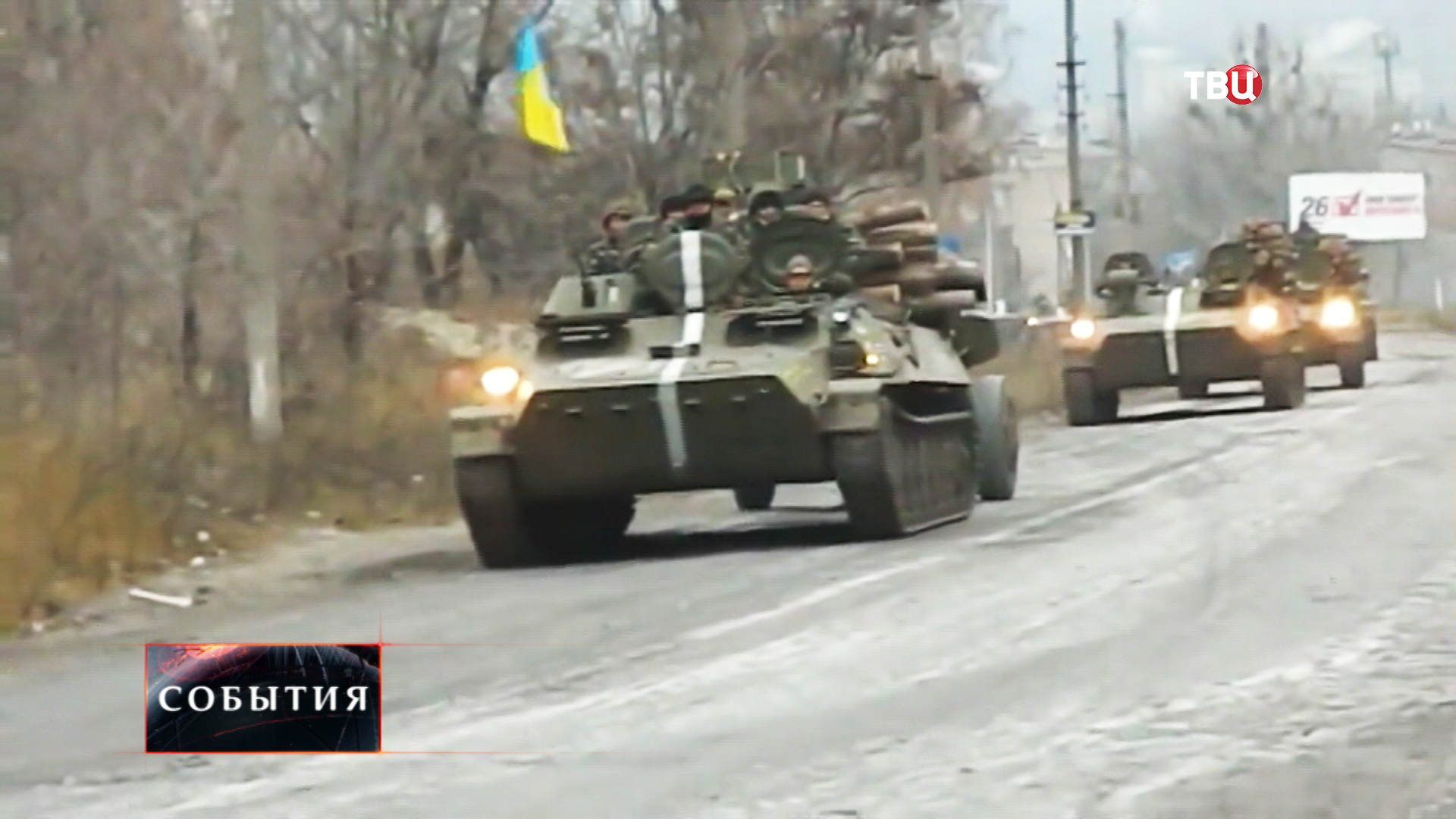 Передвижение украинской бронетехники
