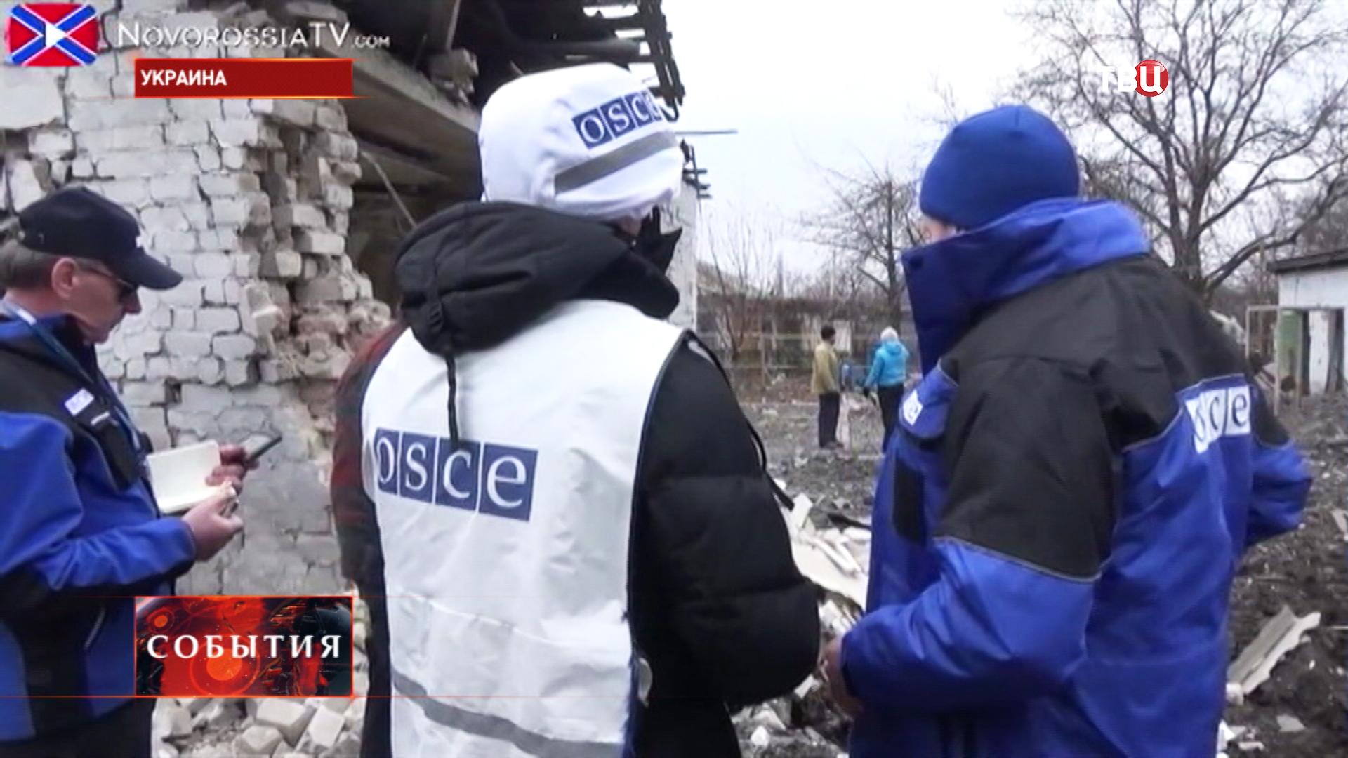 Наблюдатели ОБСЕ на юго-востоке Украины