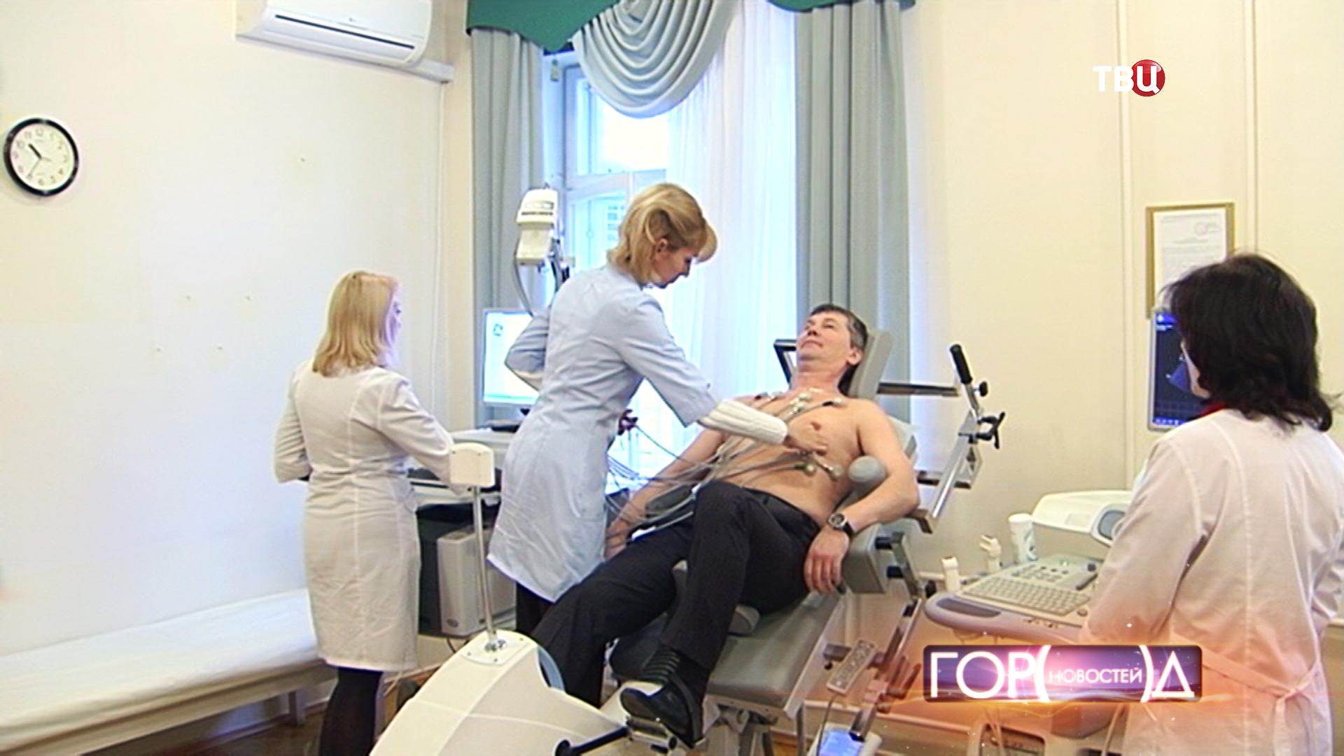 Проведение диагностической процедуры