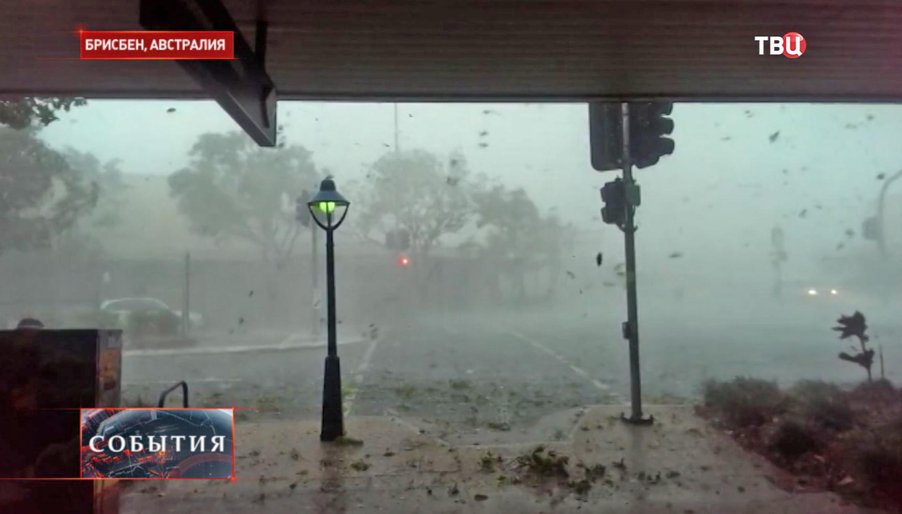 Ураган в Брисбене