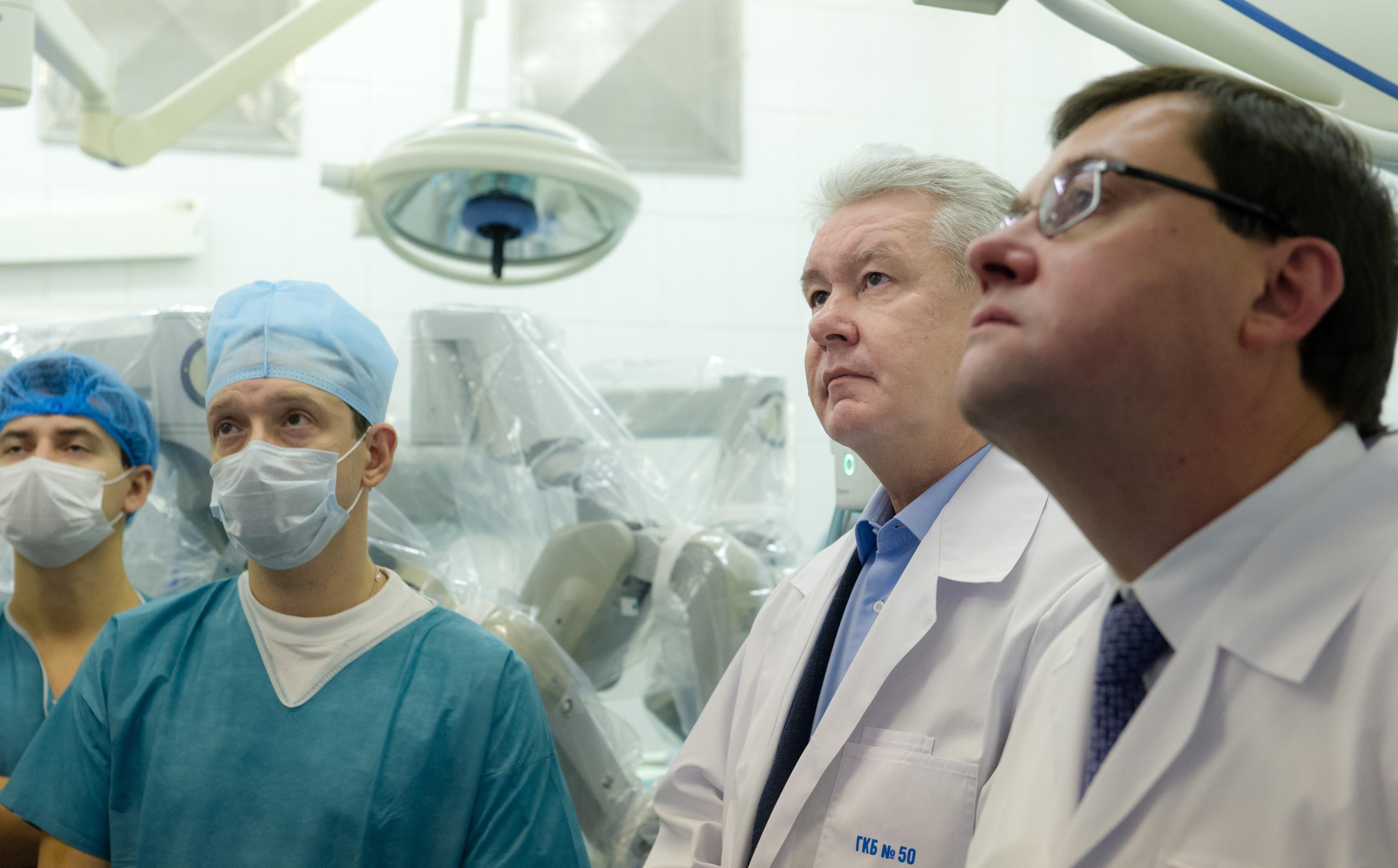 Сергей Собянин осматривает горбольницу №50