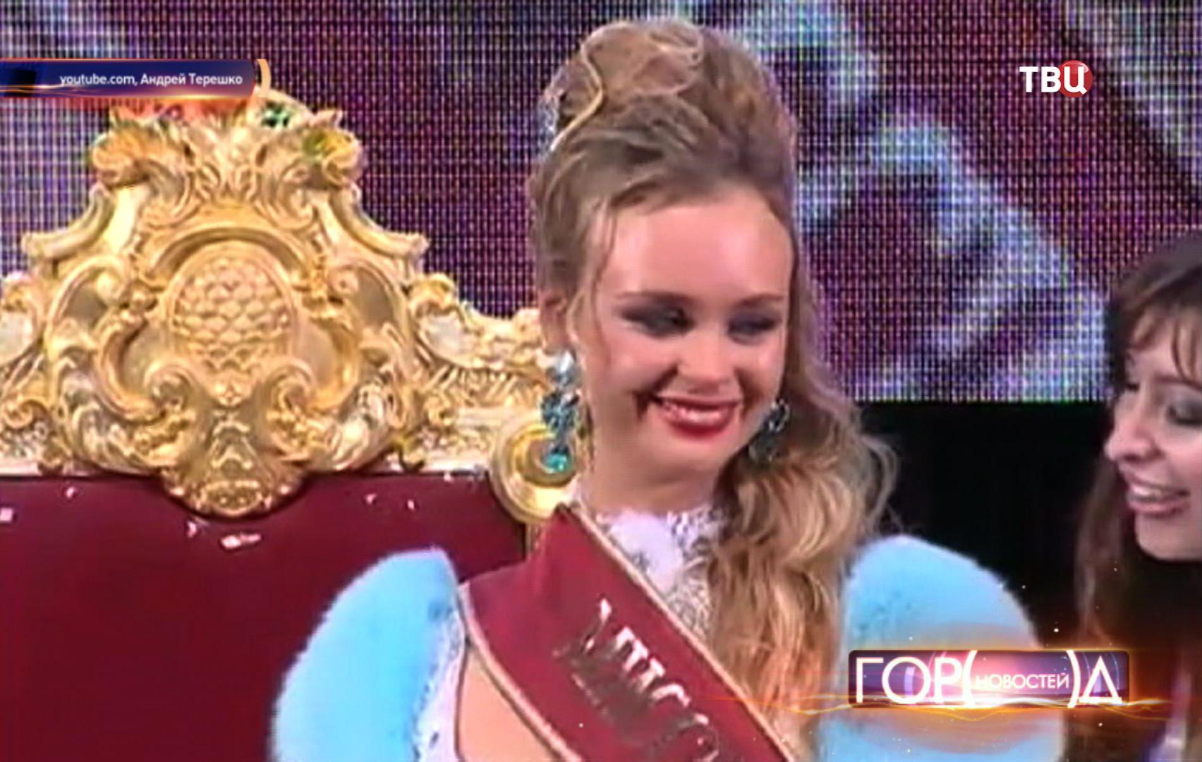 Бывшая королева красоты Надежда Юшкина