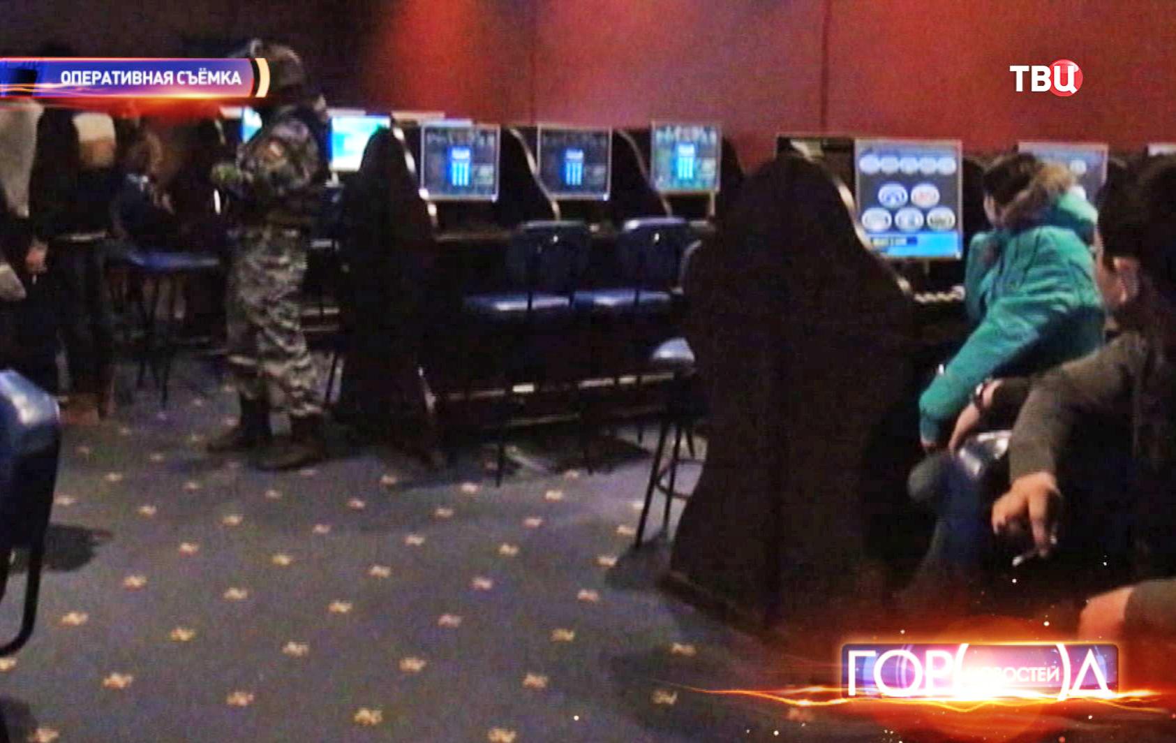 фото В москве казино закрытие