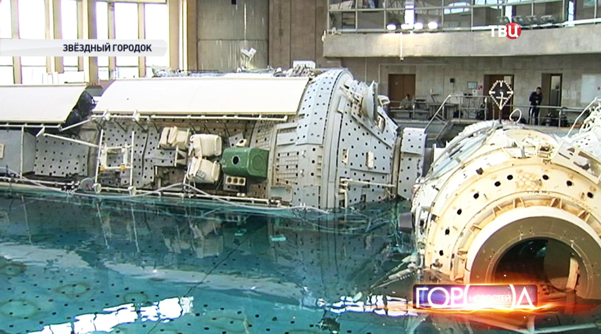 Тренажер для космонавтов