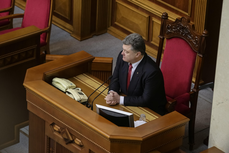 Президент Украины Петр Порошенко на заседании Верховной Рады Украины