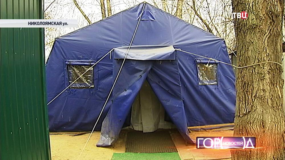 Палатка для обогрева бездомных
