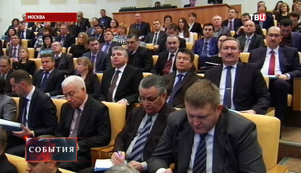 Парламентские слушания в Госдуме