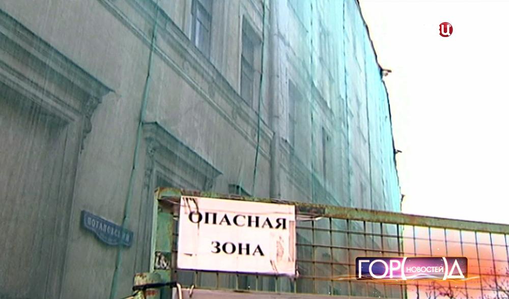 Зона реставрации старого здания