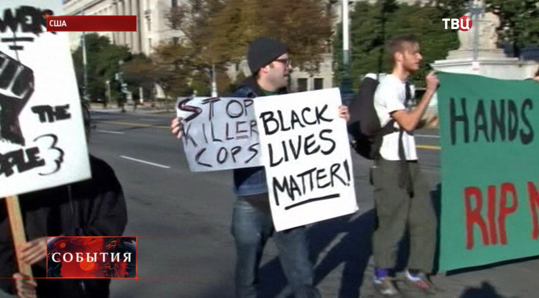Американские студенты на акции протеста