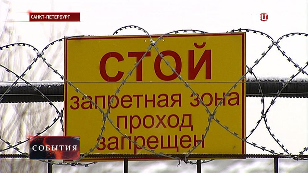 """Забор аэропорта """"Пулково"""""""