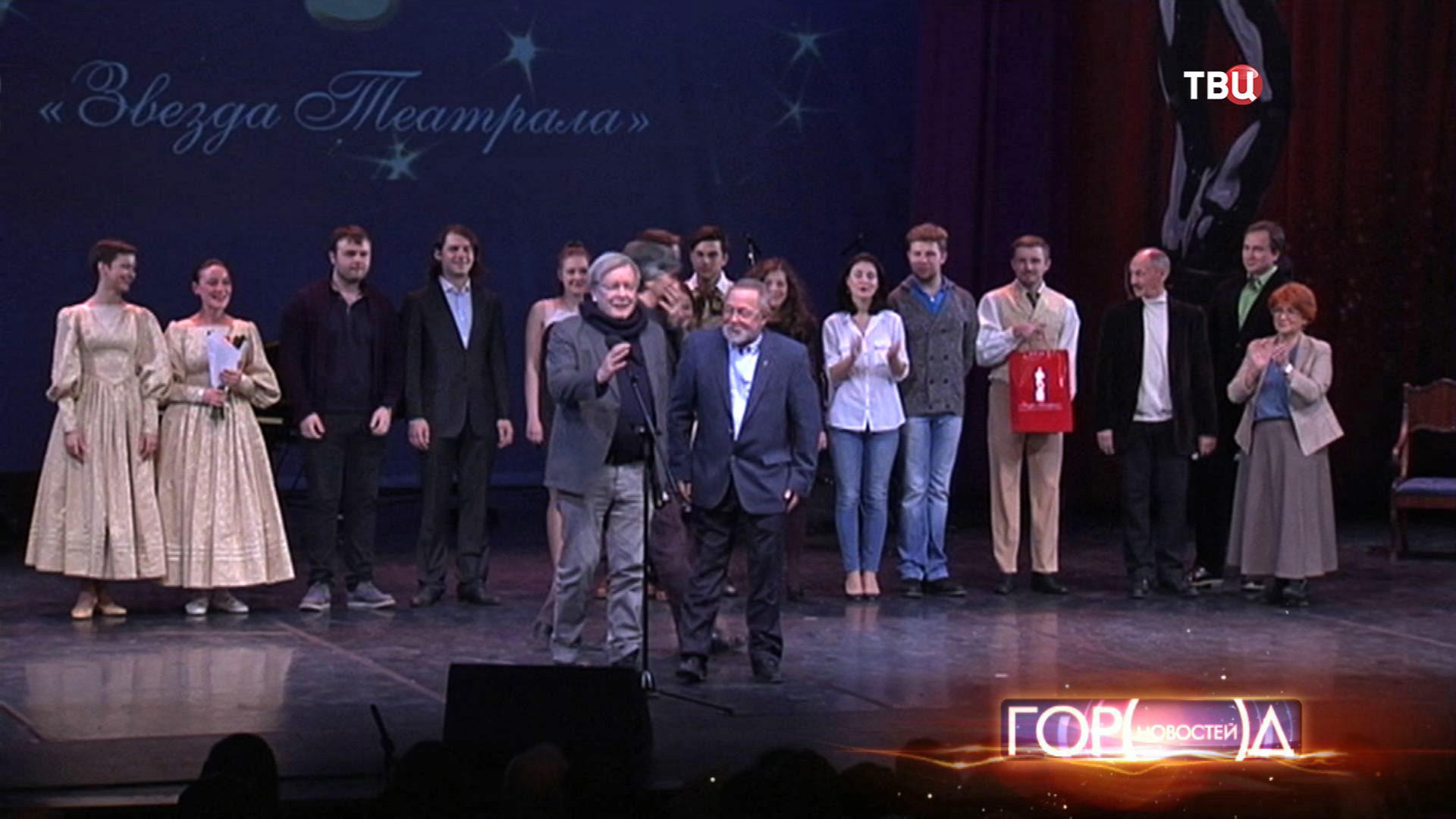 """Вручение премии """"Звезда театрала"""""""