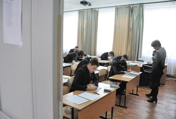 Старшеклассники в классе
