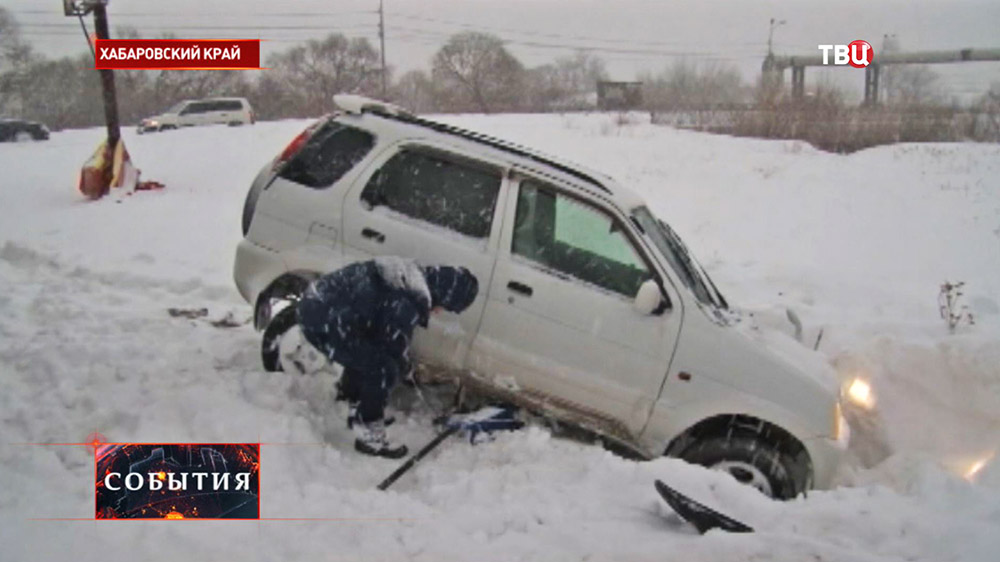 ДТП, как последствие снегопада в Хабаровском крае