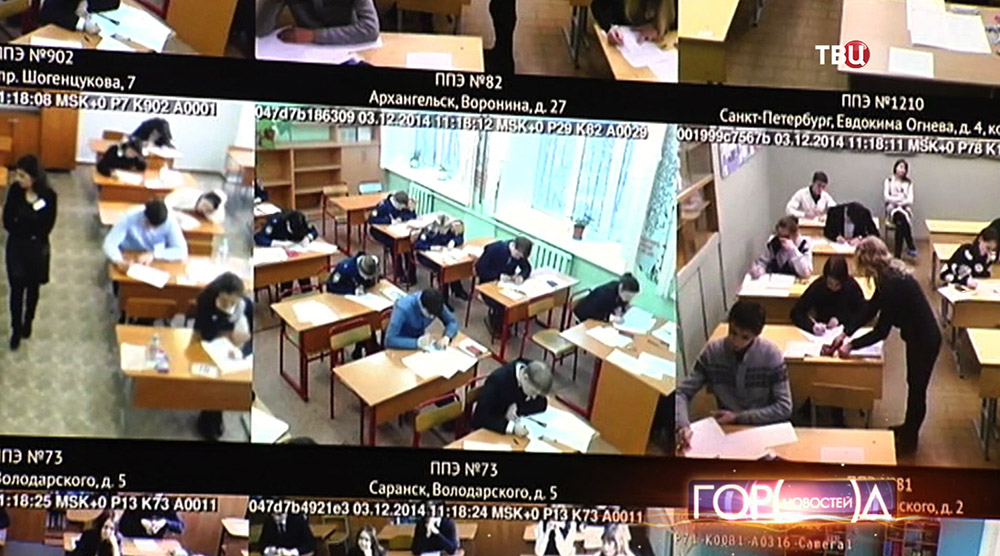 Видеотрансляция школьных экзаменов