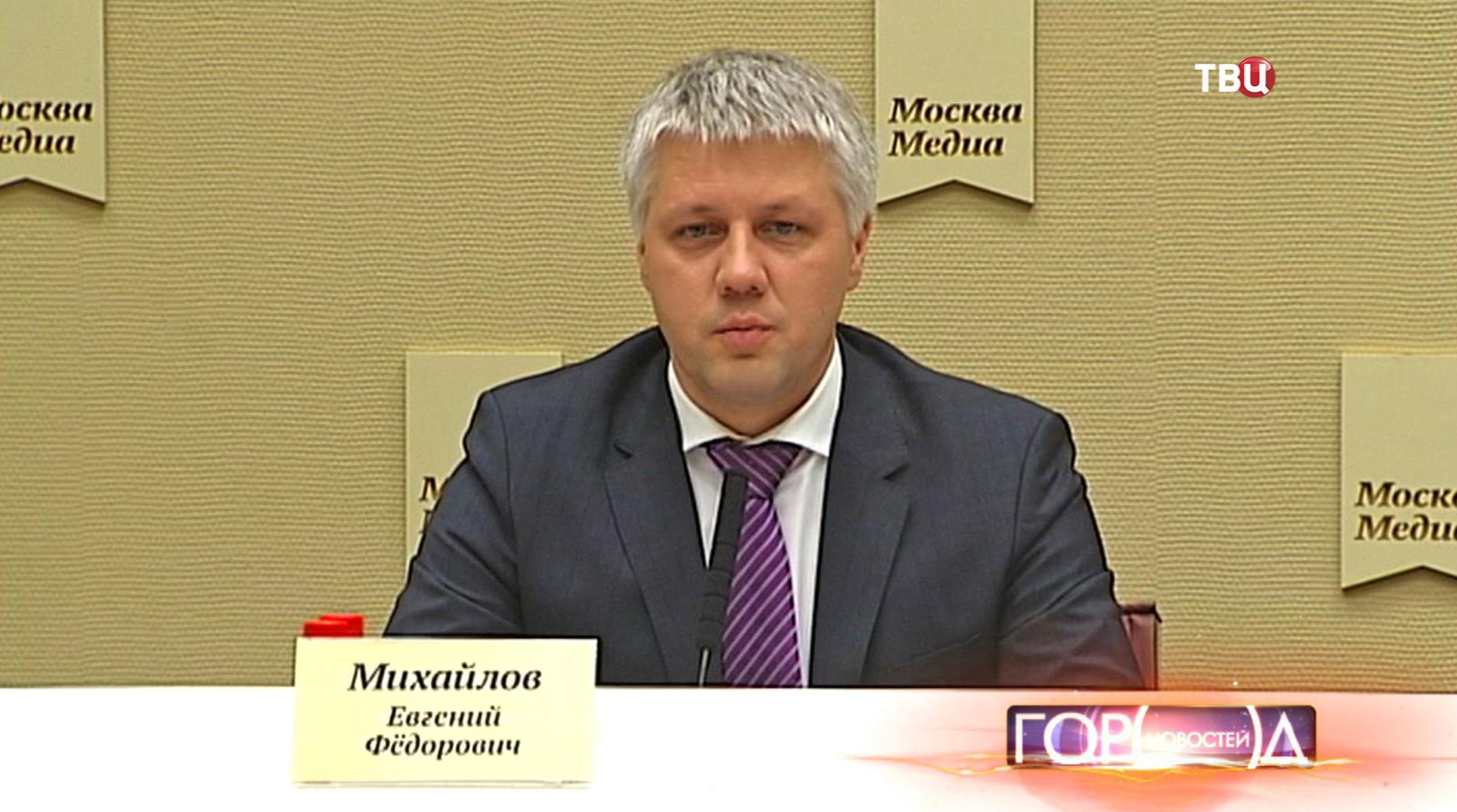 """Генеральный директор ГУП """"Мосгортранс"""" Евгений Михайлов"""