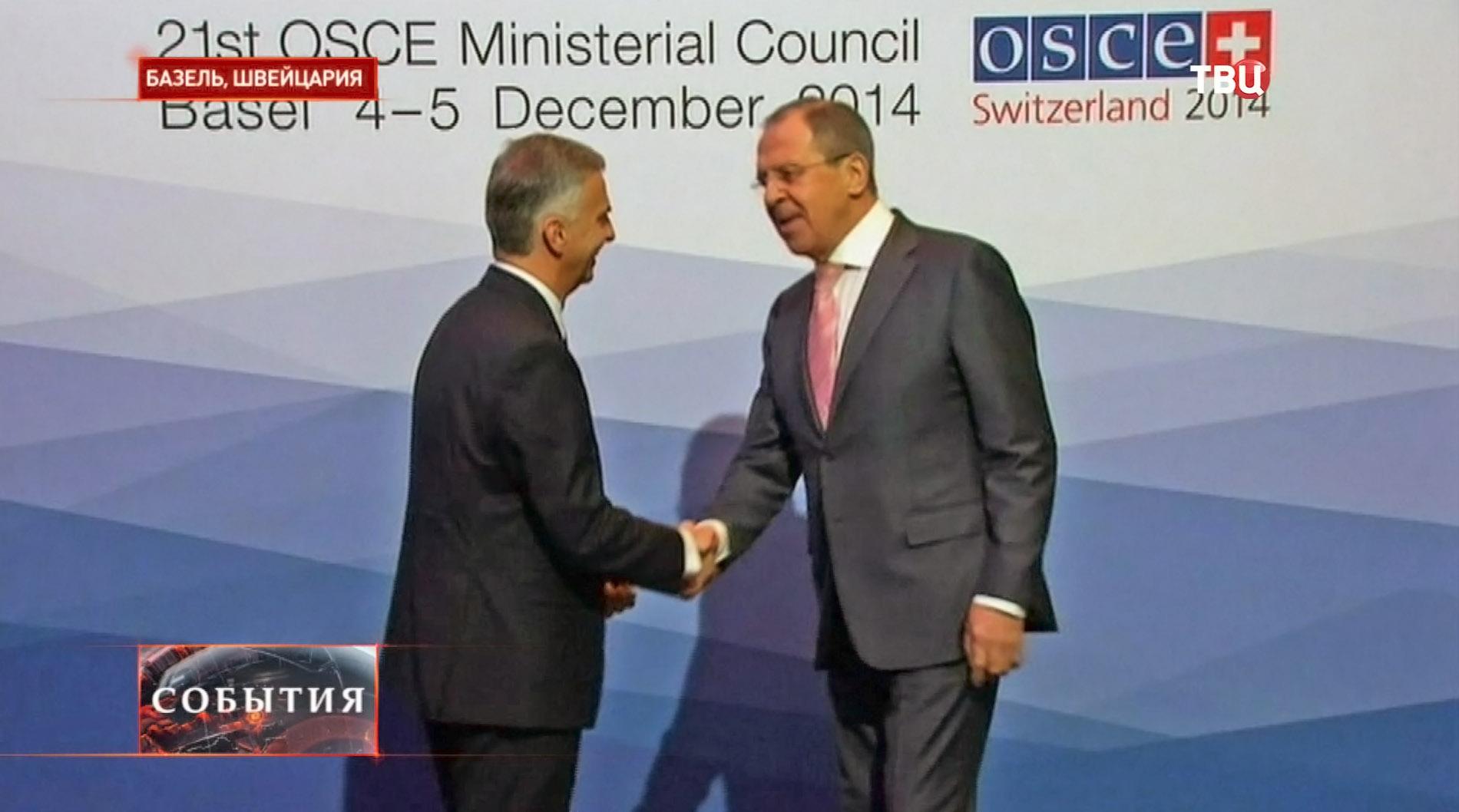 Глава МИД России Сергей Лавров прибыл на саммит ОБСЕ