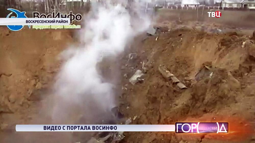 На месте падения МиГ-29