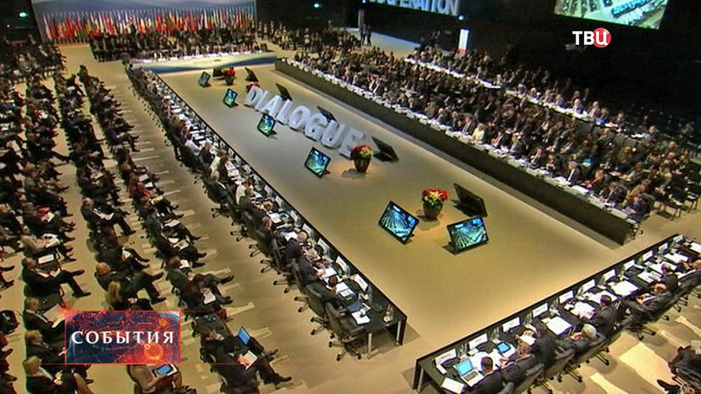 Заседание Совета министров иностранных дел ОБСЕ
