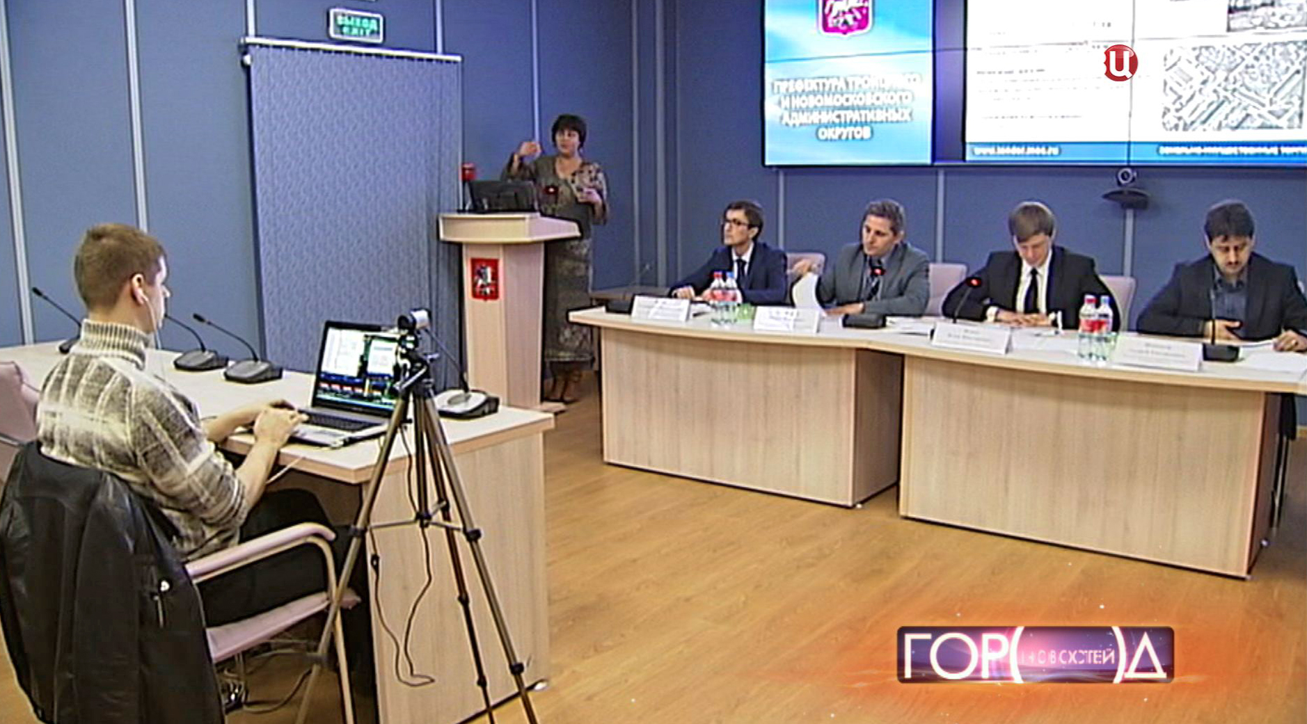 Презентация объектов о Новой Москве
