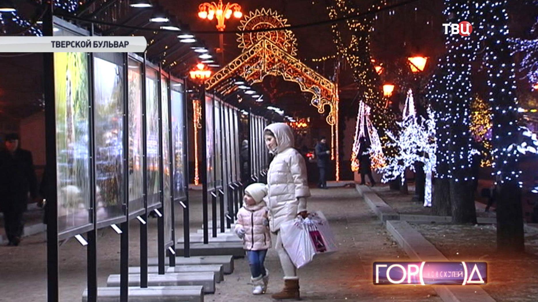 Праздничная иллюминация на улицах Москвы
