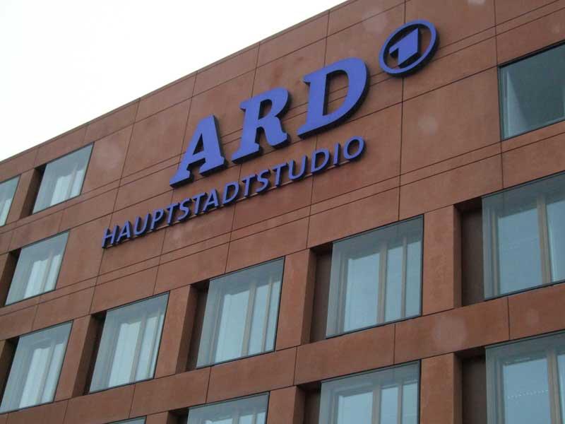 Здание редакции канала ARD