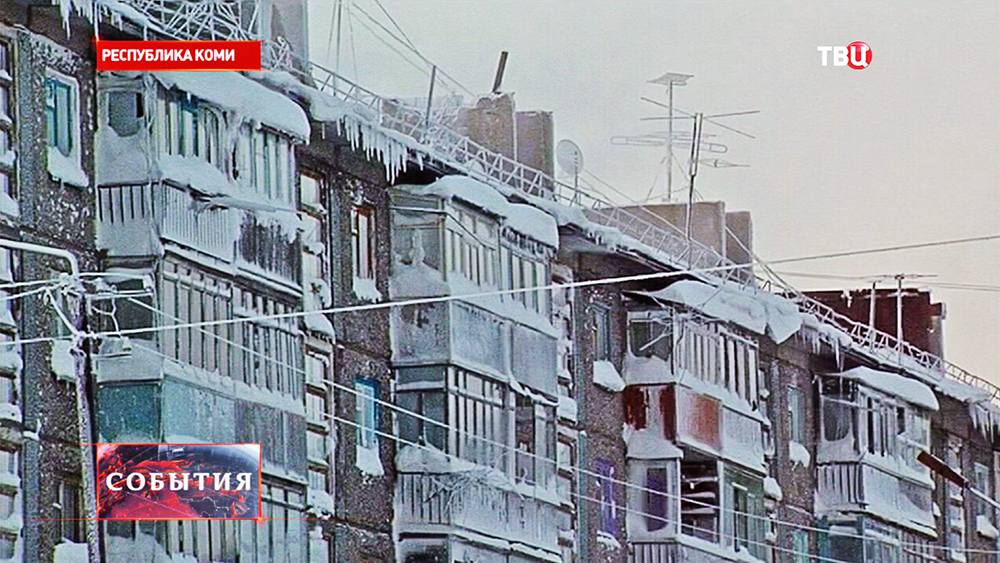 Авария в отопительной системе в посёлке республики Коми