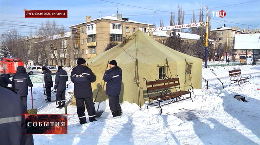 Палаточный лагерь МЧС в Луганской области