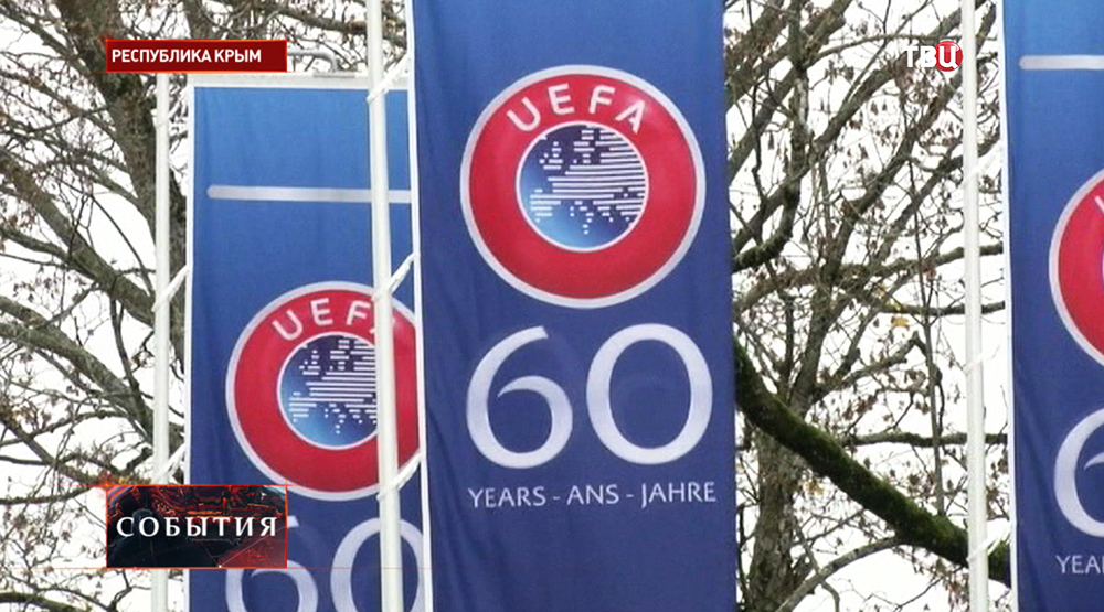 УЕФА в Крыму
