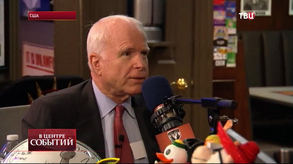 Американский сенатор Джон Маккейн