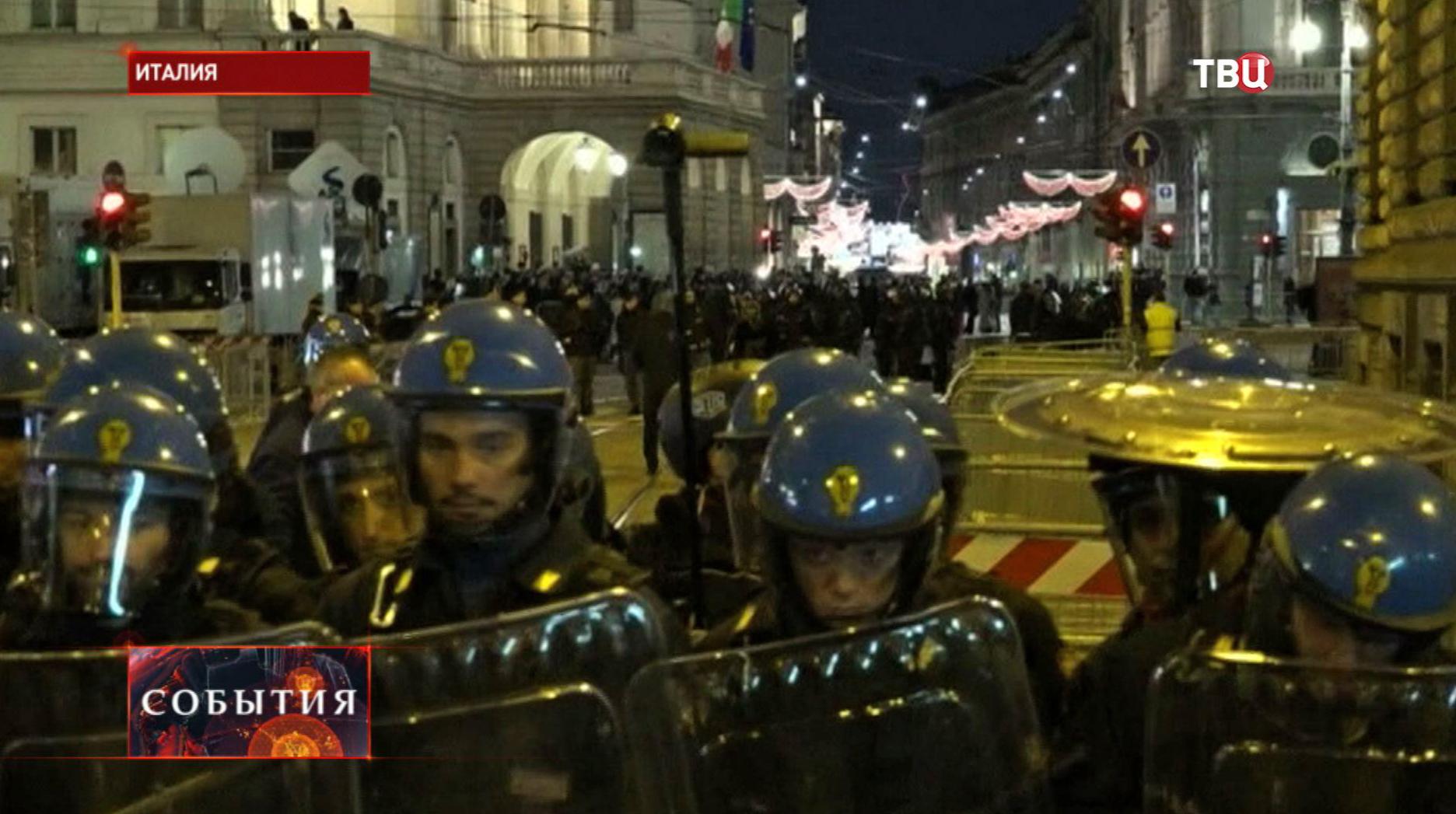 Акция протеста в Италии