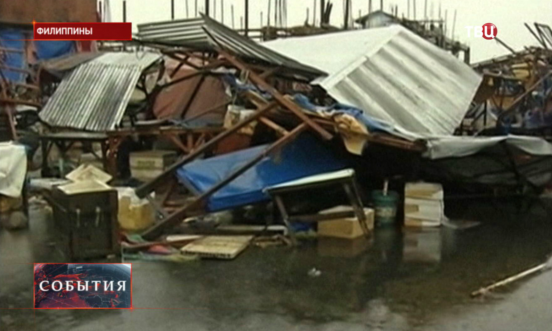 """Послествие тайфуна """"Хагупит"""" в Филиппинах"""
