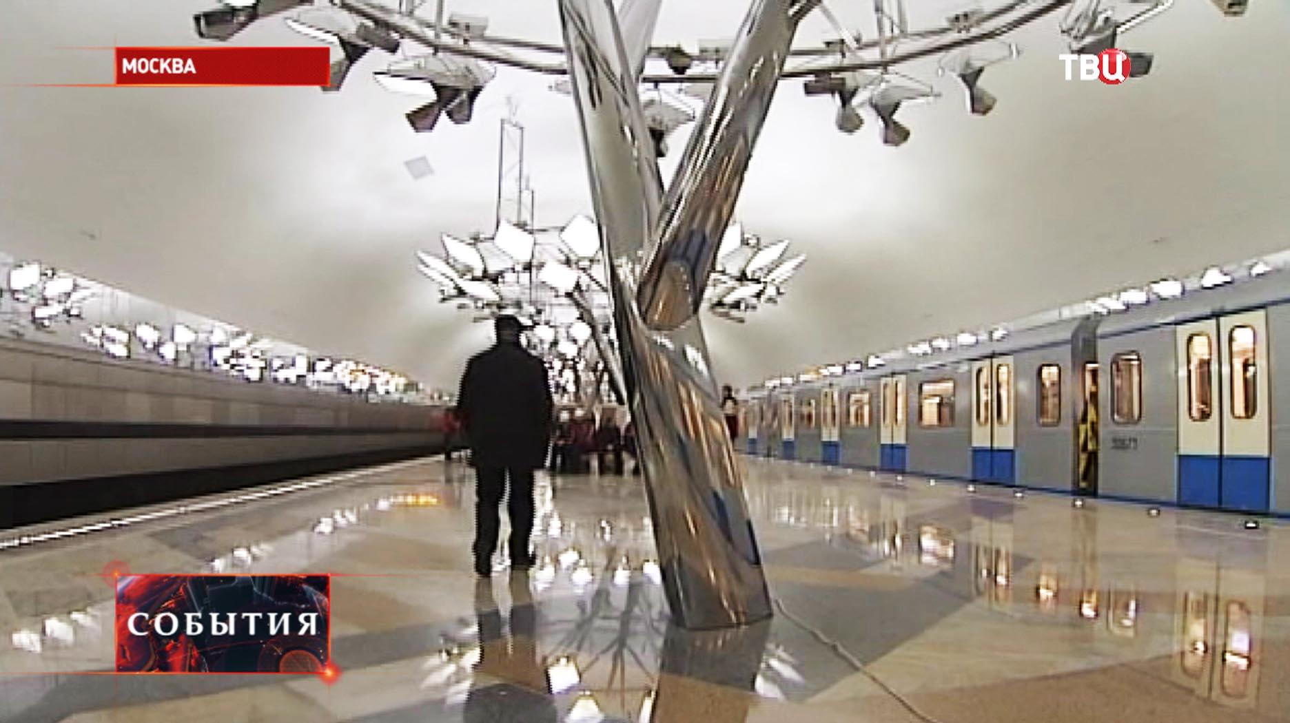 "Станция метро ""Тропарево"""