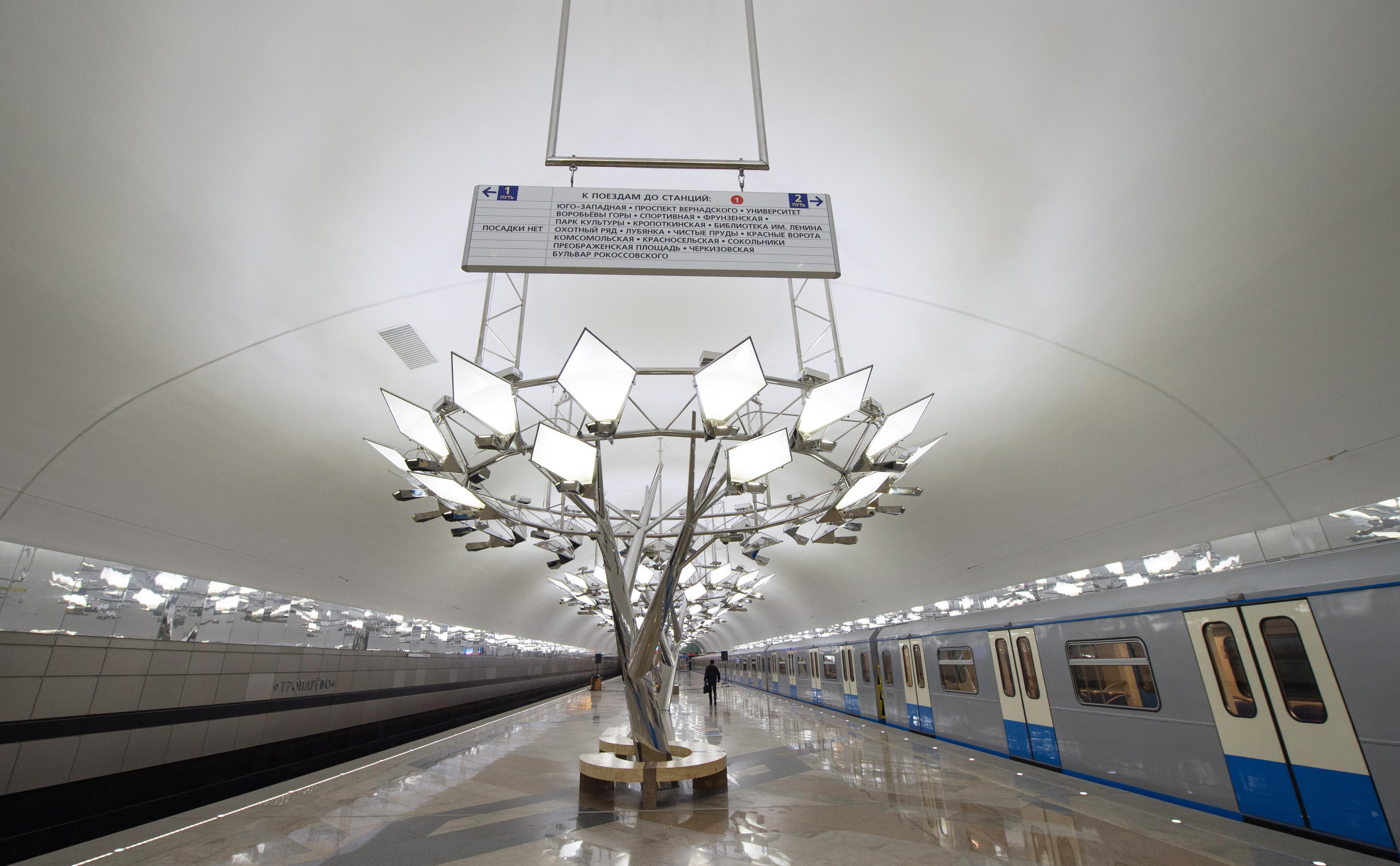 """Открытие станции """"Тропарёво"""" Сокольнической линии метро"""
