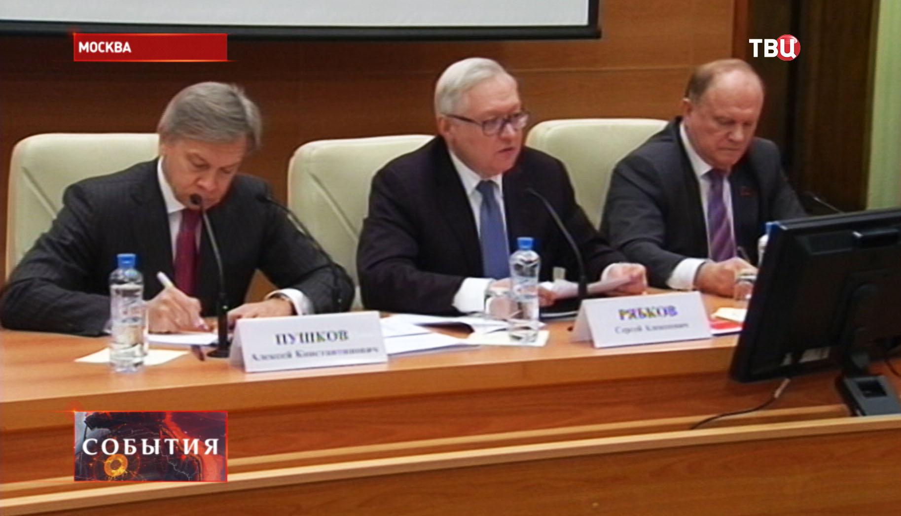Алексей Пушков, Сергей Рябков, Геннадий Зюганов на заседании Госдумы